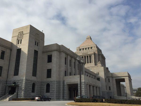 衆議院議員会館を訪問しました
