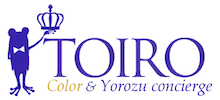 TOIRO color yorozu concierge